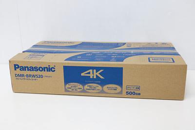 Panasonic DMR-BRW520 ブルーレイディスクレコーダー |中古買取価格 18,000円