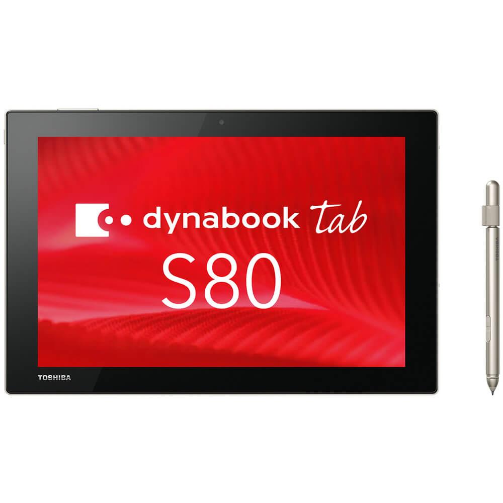 S80 S80/B PS80BSGK7L7AD21