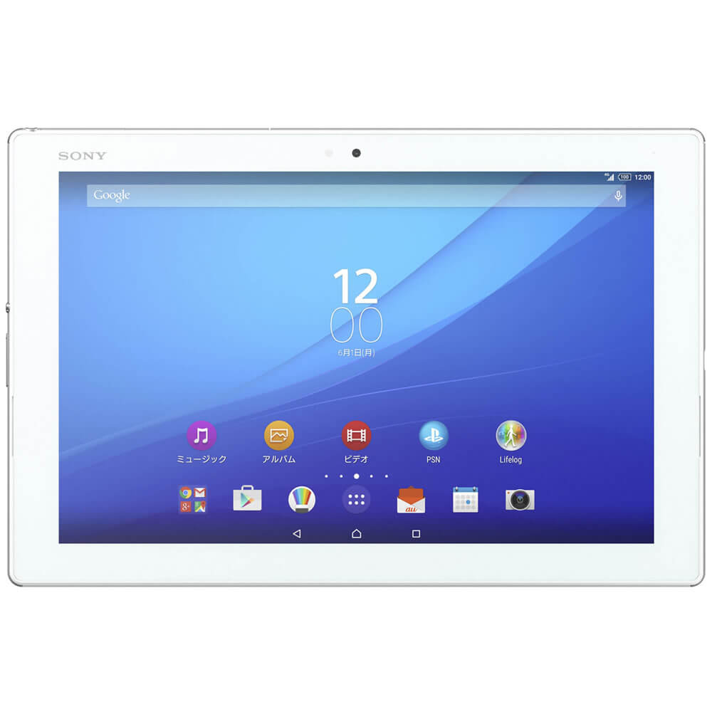 Xperia Z3 Tablet Compact 32GB
