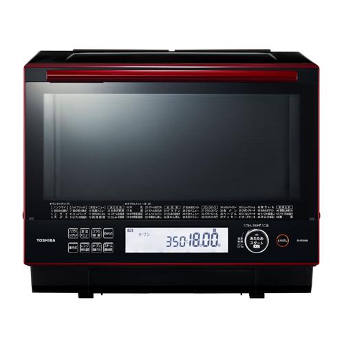 ER-PD5000