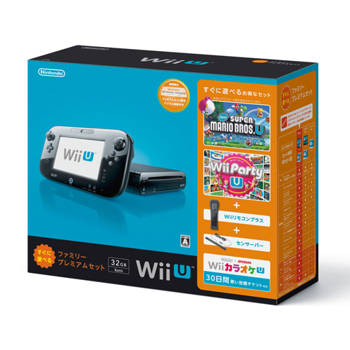 Wii U すぐに遊べる ファミリープレミアムセット