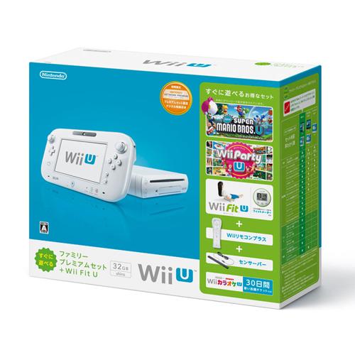 Wii U すぐに遊べる ファミリープレミアムセット + Wii Fit U