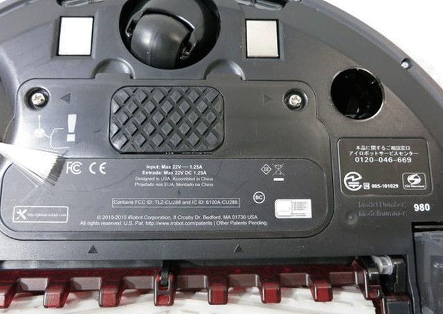 ルンバの元箱に記載されている付属品の詳細