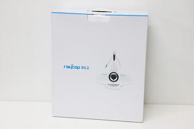 raycop レイコップ RS2-100JWH ホワイト 布団クリーナー| 中古買取価格 18,000円