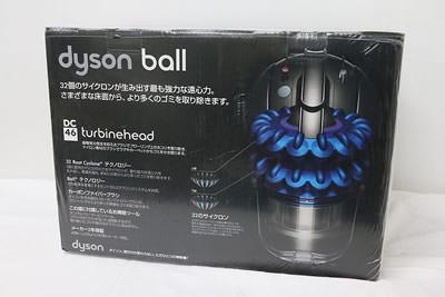 Dyson ダイソン DC46THCOM タービンヘッド コンプリート | 中古買取価格 17,000円