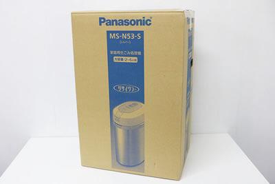 【買取実績】Panasonic パナソニック MS-N53-S 家庭用生ごみ処理機 | 中古買取価格 30,000円