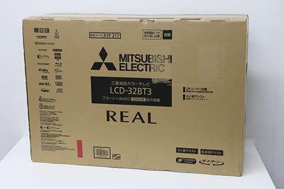【買取実績】MITSUBISHI 三菱電機 REAL LCD-32BT3 ブルーレイ&HDD(500GB)内蔵液晶テレビ | 中古買取価格38,000円