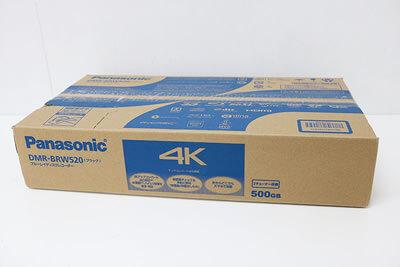 【買取実績】Panasonic DIGA DMR-BRW520 ブルーレイディスクレコーダー | 中古買取価格20,000円