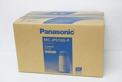 【買取実績】Panasonic MC-JP510G-P Jコンセプト 紙パック式掃除機 | 中古買取価格15,000円