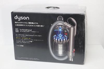 【買取実績】Dyson DC22J-MBL-AC-AF タービンヘッド turbinehead ルートサイクロンクリーナー   中古買取価格8,000円