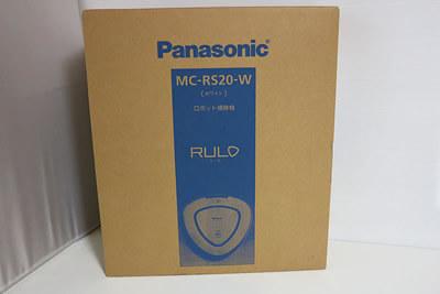 【買取実績】Panasonic パナソニック RULO ルーロ MC-RS20-W | 中古買取価格19,570円