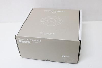 【買取実績】バーミキュラ オーブンポットラウンド 22cm ストーン 両手鍋 | 中古買取価格21,000円