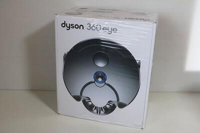 【買取実績】dyson ダイソン 360 eye RB01 | 中古買取価格60,000円