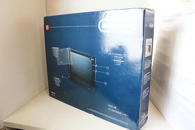 【買取実績】DeLonghi デロンギ HMP900J-B マイカパネルヒーター | 中古買取価格5,000円