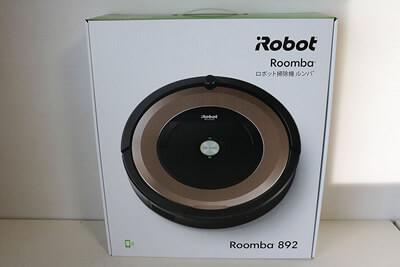 【買取実績】iRobot Roomba ルンバ 892 | 中古買取価格25,000円