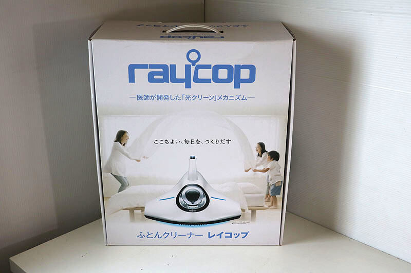 【買取実績】レイコップ RAYCOP RS300JWH|中古買取価格5,000円