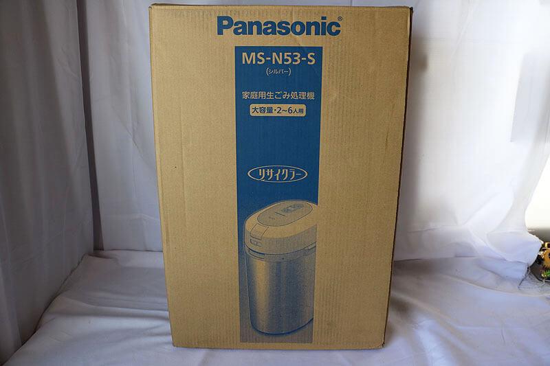 Panasonic 家庭用生ゴミ処理機 リサイクラー MS-N 53-S|中古買取価格50,000円