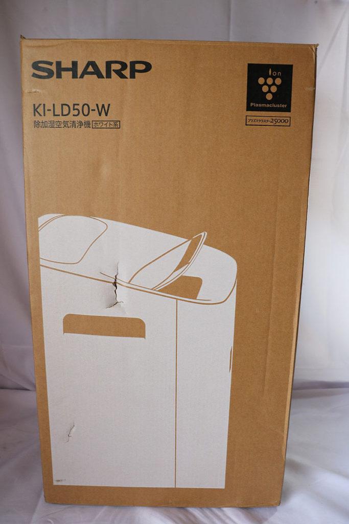 SHARP シャープ KI-LD50 除加湿空気清浄機|中古買取価格36,000円