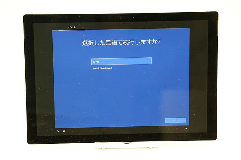 【買取実績】マイクロソフト Surface Pro 6 LGP-00014 中古買取価格40,000円
